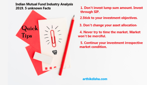 Indian Mutual Fund Industry 2019 - 5 unknown facts 1