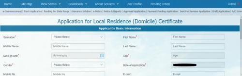 E District WB-Domicile certificate details-ArthikDisha