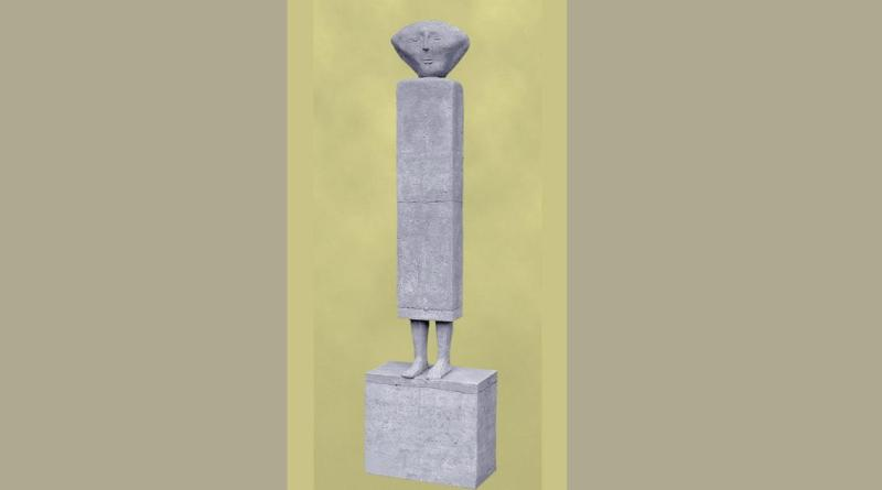 Пам`ятник каменю. Петро Антип
