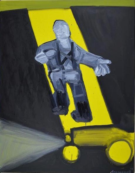 Із серії Засівач І. 2016. Полотно, олія. 90 х 70 см