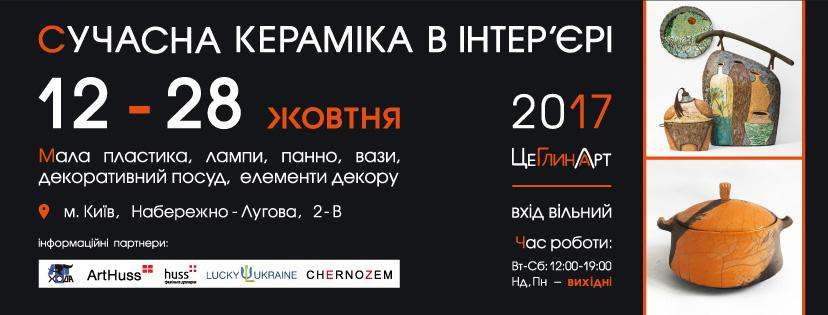 fb(828x315)