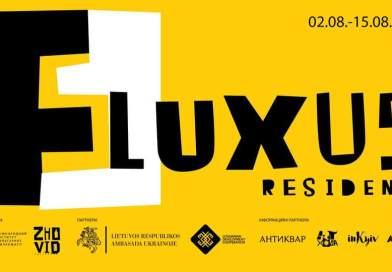 Fluxus Residence
