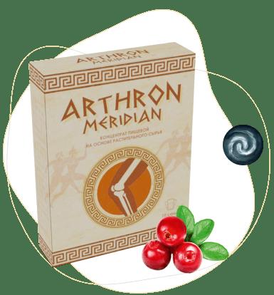Arthron Meridian средство для суставов ОБЗОР