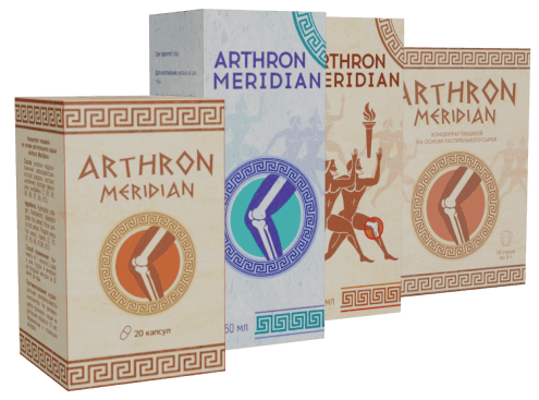 Arthron Meridian средство для суставов