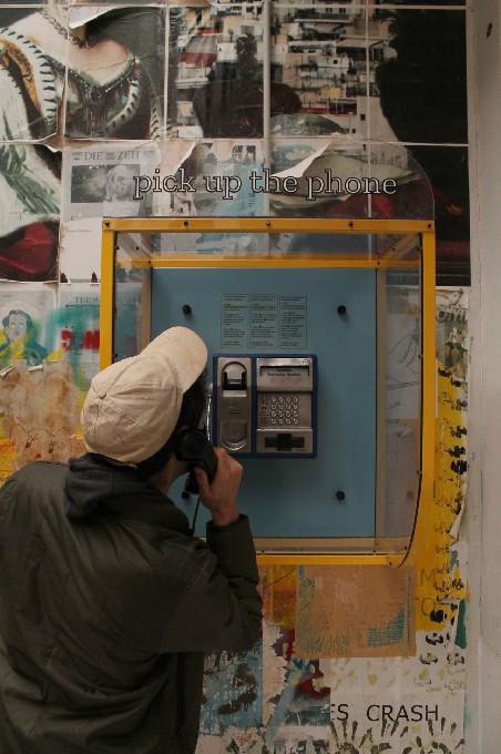 Αστικά Παιχνίδια: Phone Booth