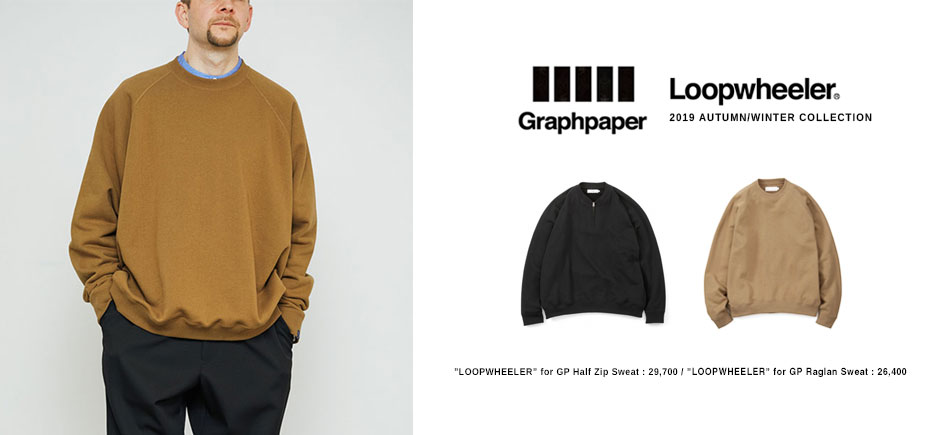 "【Graphpaper】""LOOPWHEELER"" for GP"