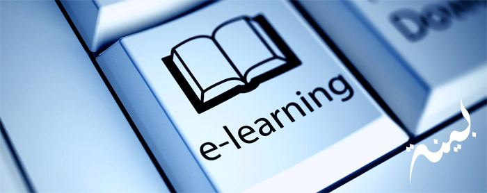 Growing Global E-Learning Market