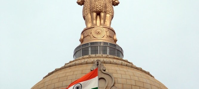 Federal Government in India