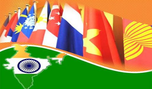 Objectives of Indian foreign policy