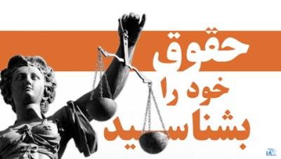 تفسیر عمومی شماره ۲۳: حقوق اقلیتها (ماده ۲۷ میثاق مدنی و سیاسی)