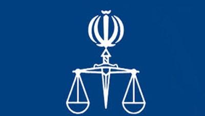 وکلای متهمان امنیتی در ایران از این پس باید مورد تأیید رئیس قوه قضائیه باشند