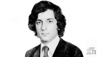 بهرام دهقانی تفتی، از آکسفورد تا قربانگاه تهران