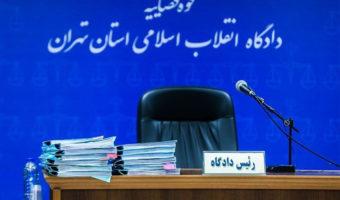 «قوه قضاییه خود ناظر و بخشی از سیستم شکنجه در ایران است»
