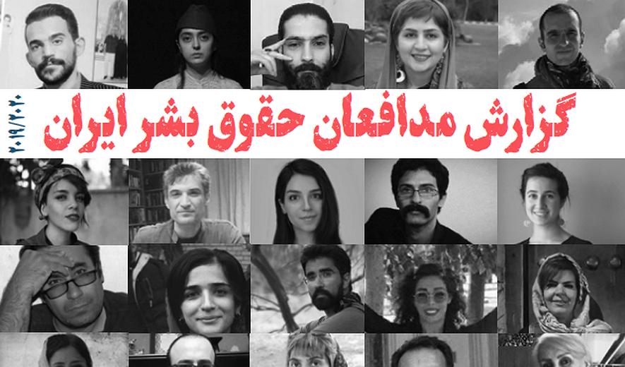 ۴۰۰ سال زندان و ۷۸۷ ضربه شلاق برای مدافعان حقوق بشر در ایران