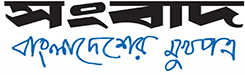 Daily-Sangbad