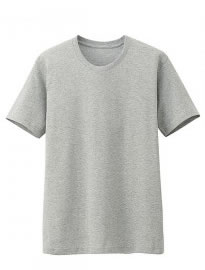 Uniqlo Men Packaged Dry Crew Neck Short Sleeve T-shirt