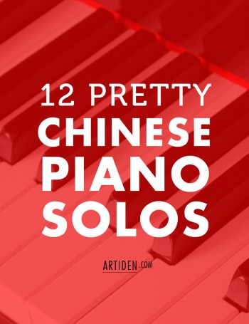 12 Pretty Chinese Piano Solos - Artiden