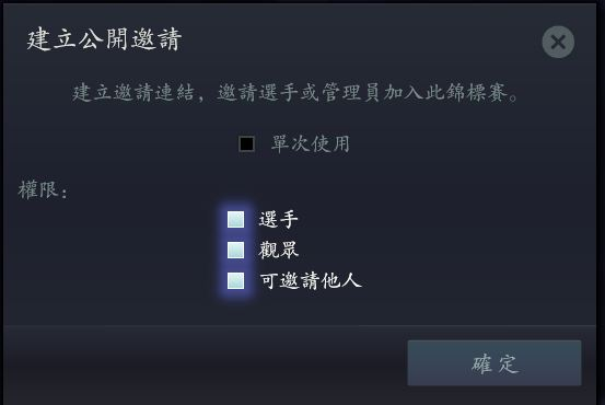 新手教學─如何設定可觀戰的錦標賽 – Artifact 臺灣非官方資訊站