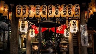 Kuil Hozen-ji