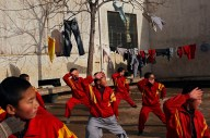 Shaolin Kungfu (3)