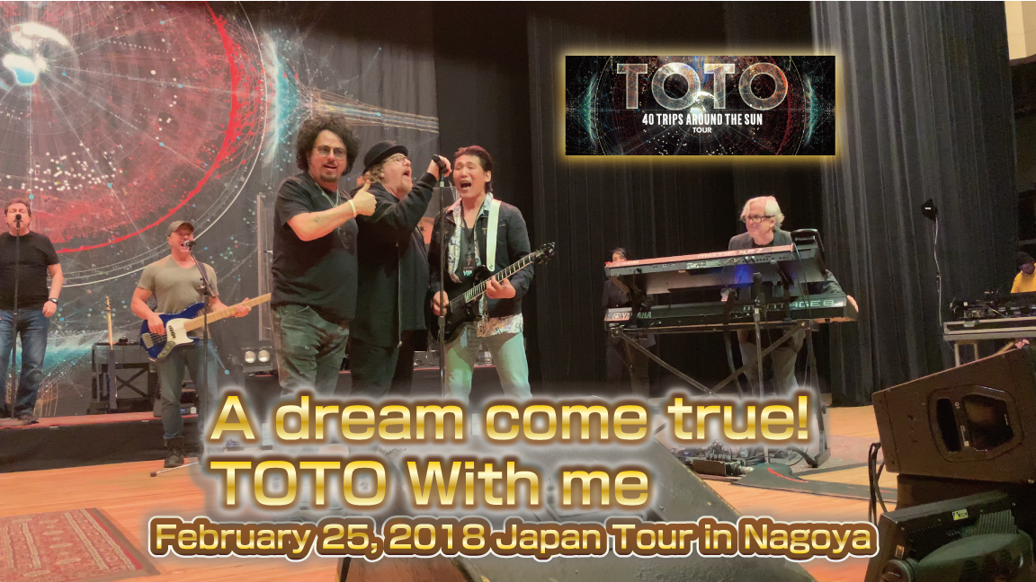 TOTO SOUNDCHECK MOVIE 別アングルの動画再生が急に爆増。Video playback of another angle burst rapidly. https://youtu.be/zvNWbgp-tp8
