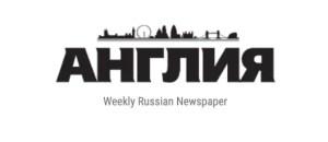Anglya Newspaper