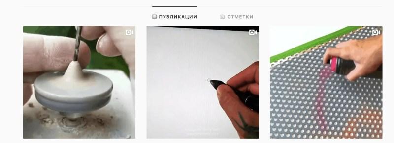 5 MUST-follow Art Accounts on Instagram 7