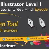 Adobe Illustrator Episode 12(a) – Pen Tool – Urdu/Hindi