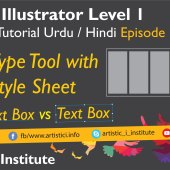 Adobe Illustrator Episode 15(a) – Type Tools with style sheet – Urdu/Hindi