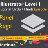 Adobe Illustrator Episode 18 – Layers & Package – Urdu/Hindi