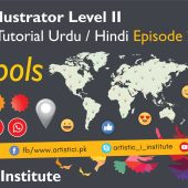 Adobe Illustrator Episode 29 – Symbols Basic – Urdu/Hindi