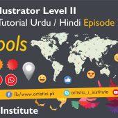 Adobe Illustrator Episode 29 – Symbols Basic – Urdu/Hindi