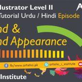 Adobe Illustrator Episode 31 – Expand & Expand Appearance – Urdu/Hindi