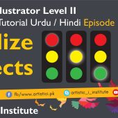 Adobe Illustrator Episode 32 – Stylize Effects – Urdu/Hindi