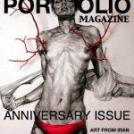 Artist Portfolio Magazine - AtoMagu