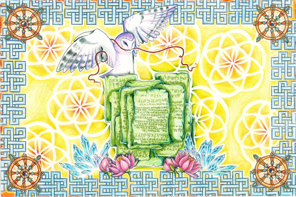 Title: Emerald Tablets Medium: Mixed media Size: 11 in. x 15 in.