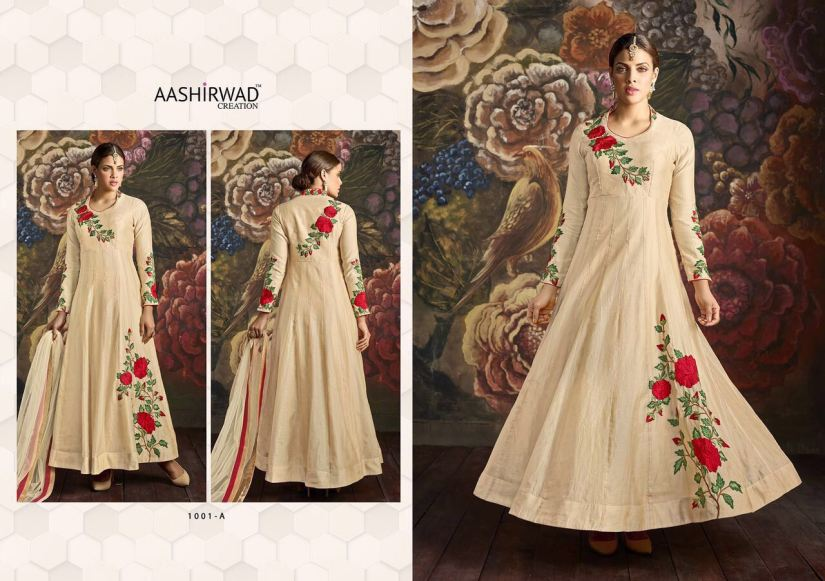 AAshirwaad Salwar Suit 1001 A