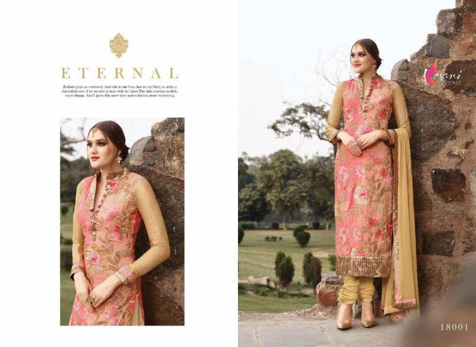 Aariya Floor Length Anarkali Suits