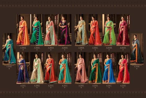 Glamorous TFH SilverScreen v11 Designer Saree