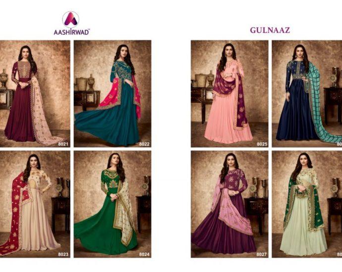 Designer Floor Length Anarkali Suits Aashirwad Gulnaz