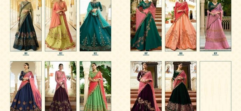 Designer Indian Wedding Lehenga Vritika Fashion Sparsh Vol 8
