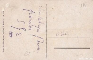 Зворотня сторона (датовано липнем 1918)