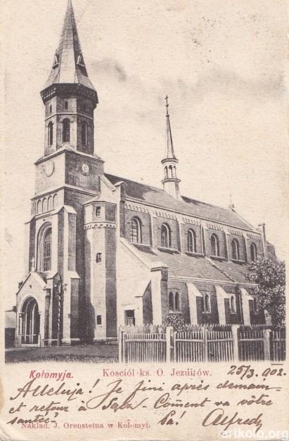 Костел Єзуїтів (Оренштайн)