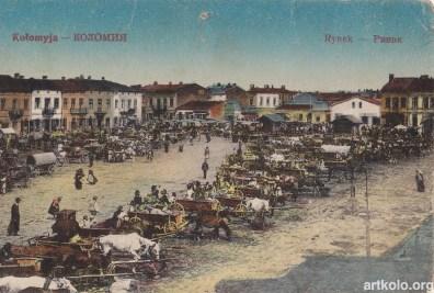 Ринок (Оренштайн)