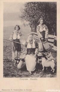 Гуцулки (до 1904 - Оренштайн) --- Hutsul