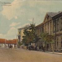 Староство та пошта, Коломия