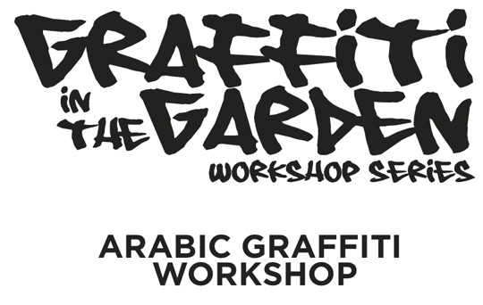 """Graffiti in the Garden"" 3rd Workshop by Visual Therapy"