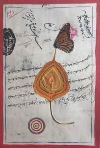 "Roshan Houshmand ""Under The Bodhi Tree, Butterfly"""
