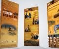 Exposition – ONAC – Bir Hackheim