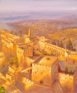 City Walls, Painting by Alex Levin